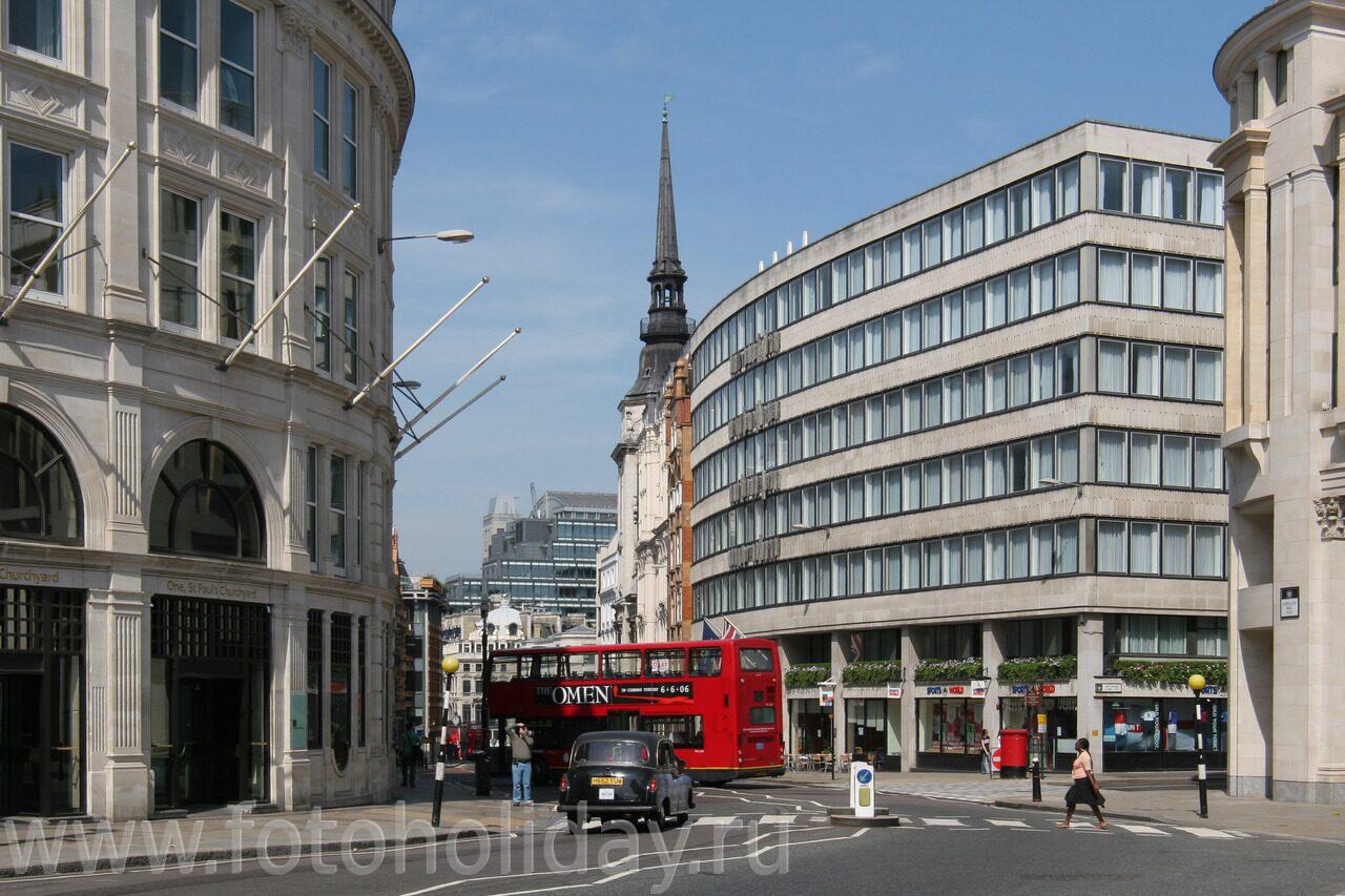 Лондон лондон