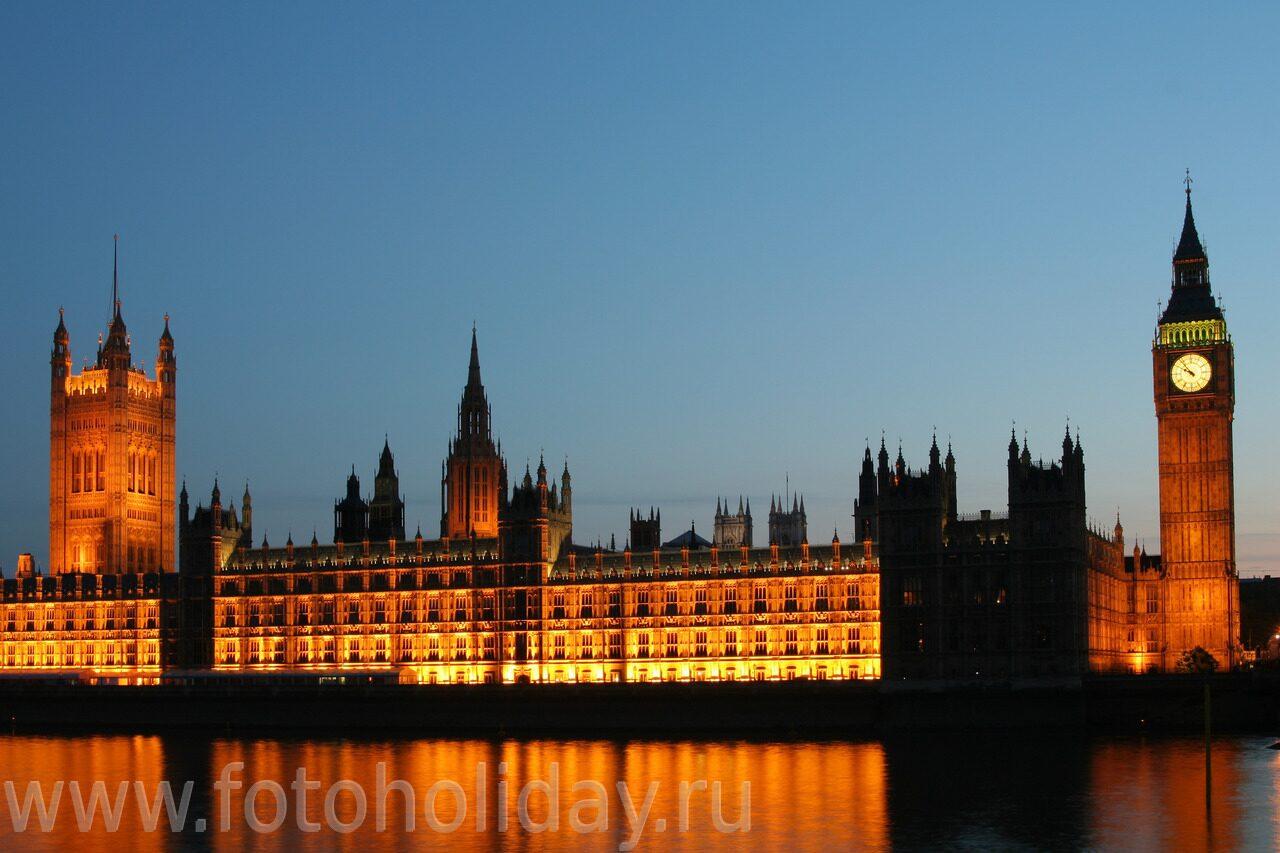 Лондон вестминстерский дворец в