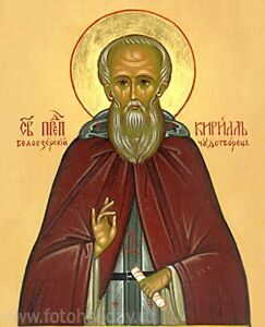 icon_kirill_beloezerskii_shigri2